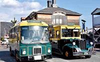 山北町循環バス(ぐるりん1号・2号)